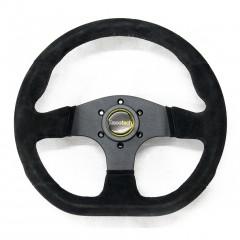 Flat Suede Wheel - 330mm flat bottom